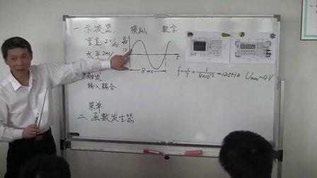 数字电子技术基础实验8-上海电机-沈任元-机械工业出版社