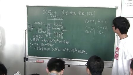 数字电子技术基础实验10-上海电机-沈任元-机械工业出版社