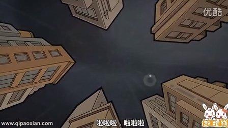 起跑线儿歌[第7集]卖报歌.xv.flv