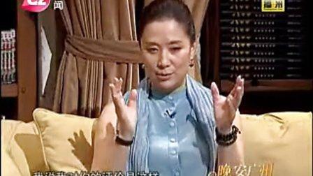 《江南好人》主演 茅威涛 晚安广州 专访 20130708