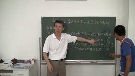 数字电子技术基础实验13-上海电机-沈任元-机械工业出版社