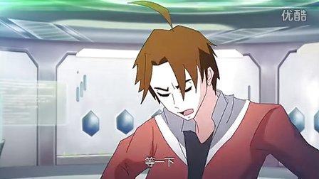 十万个冷笑话  第11集  世界末日篇3