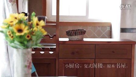 台州企业宣传片_奥林达木屋宣传片_台州名传天下出品