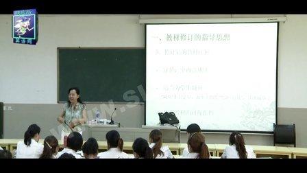 陕旅版英语商洛教师培训课(二)