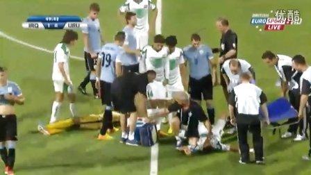 【搜达足球视频分享】U20世青赛:伊拉克90分钟1-1乌拉圭