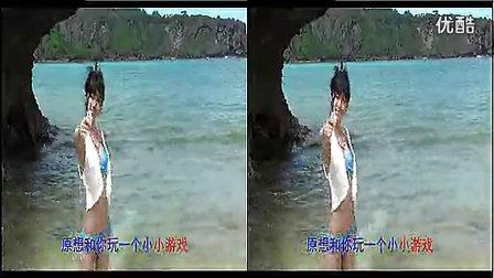 3D MTV 爱的旋锅(美女写真 左右格式)_在线视频观看_土豆网视频 M