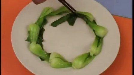 7珍美山菌