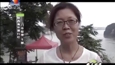 走进宜昌 感受魅力峡江风情(游客采访)