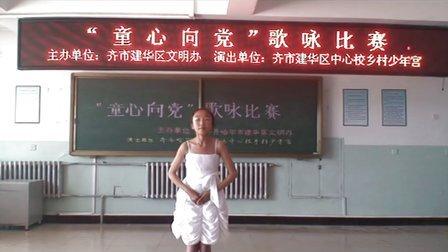"""齐齐哈尔市建华区中心校乡村少年宫""""童心向党""""歌咏活动影片"""