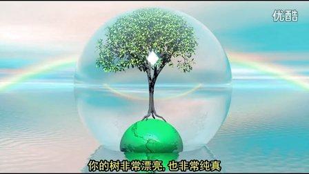 【旧版】星期二 大地(国际儿童冥想七堂课:孩子们的宁静时刻)