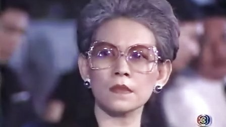 【AnneThong作品】泰剧 保留丈夫 第01集 泰语中字