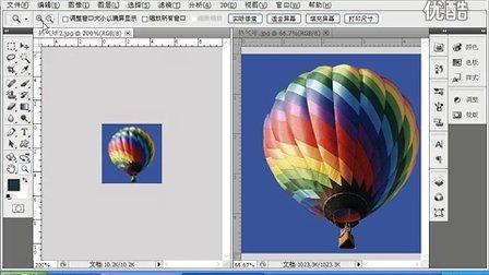 Photoshop 教程 网页广告设计 PS培训教程