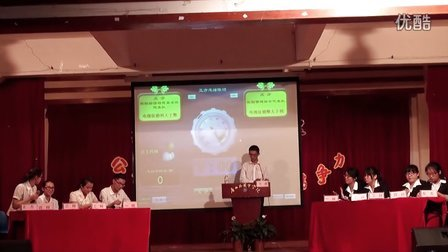 广西外国语学院第二届校园辩论赛视频