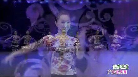 周思萍广场舞系列很有味道