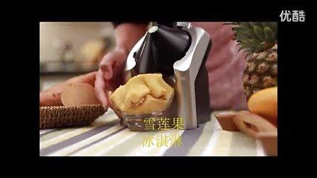 速腾水果冰淇淋机使用方法创意冰激凌教程-礼帮网 400-600-7856