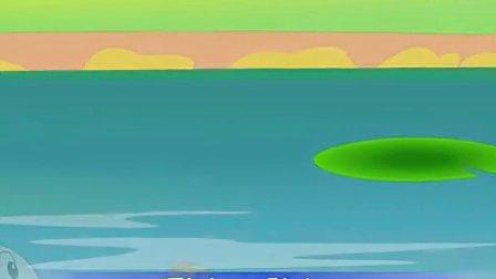 双语儿歌经典动画之鱼儿鱼儿你在哪儿(英文版)