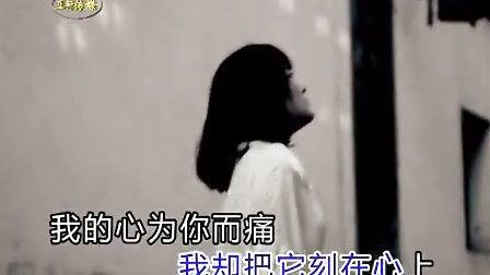 岳思思-为你而痛-国语-950756