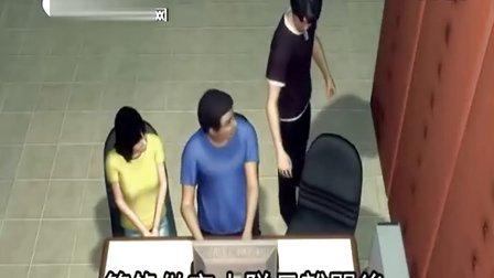 監控:女毒販色誘男警察偵訊室當成炮房.監控拍下全過程