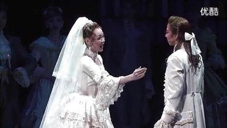 あなたこそ我が家-红花侠婚礼片段