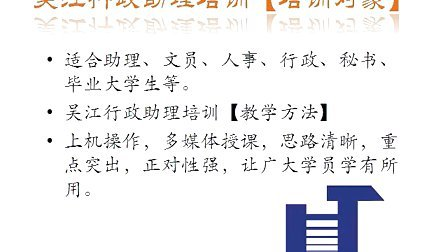 吴江哪里有电脑培训班吴江步行街学电脑的