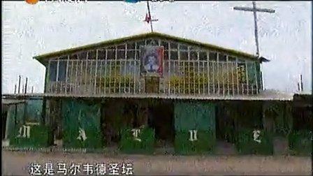 130711_缉毒精英(上)_记录之旅_CETV