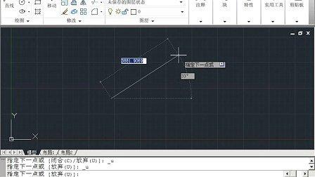 CAD教程 AutoCAD2011教程 CAD三维建模 CAD三维制图教程