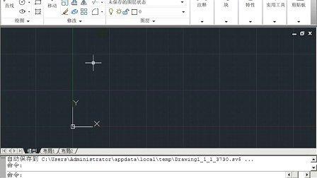 CAD教程全集 AutoCAD2011教程 CAD三维建模教程 CAD三维制图教程
