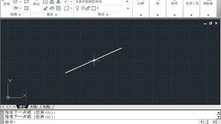 CAD视频教程 AutoCAD2011教程 CAD三维建模教程 CAD三维制图教程