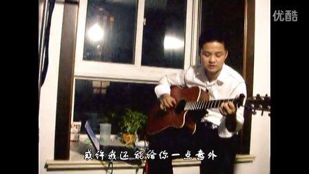 做我老婆好不好-吉他弹唱-孙辉