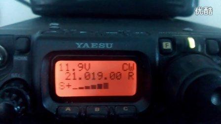 BA7QT IARU cw~背噪太高