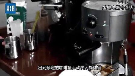 AAA家用意式咖啡机3A-C202操作视频
