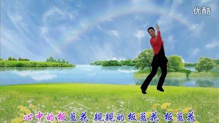 佛山高明兰兰舞蹈--《板蓝花儿开》背面