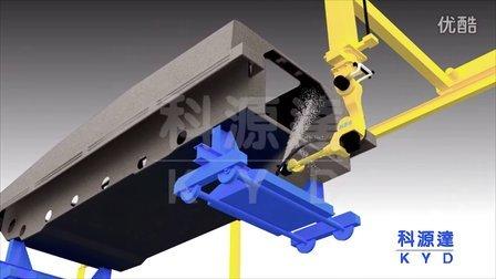 科源达-机器人自动喷砂房