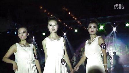 第19届国际城市旅游小姐大赛河南(信阳)总决赛现场