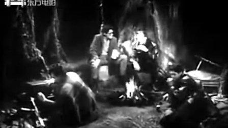 边塞擒谍【下】【罗马尼亚】【1956】