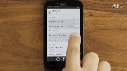 提醒功能登陆印象笔记Windows Phone版