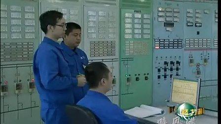 供电职业技能培训系列片《标准化倒闸操作教学片》