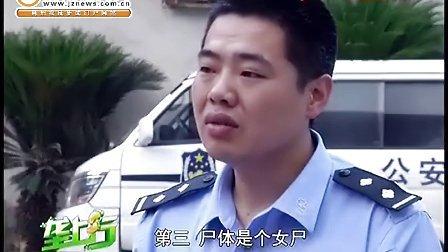 湖北电视台垄上频道:荒野女人魂(中)