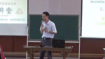 吴江经济技术开发区实验初级中学-学校道德讲堂