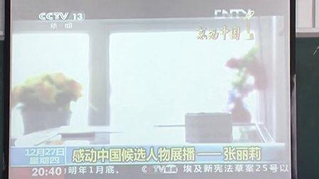 吴江经济技术开发区实验初级中学-班级道德讲堂