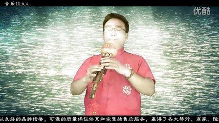 湖边的孔雀 音乐佳G调葫芦丝作品葫芦丝名曲欣赏