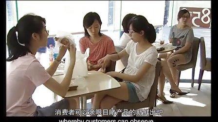 中国烘焙行业趋势