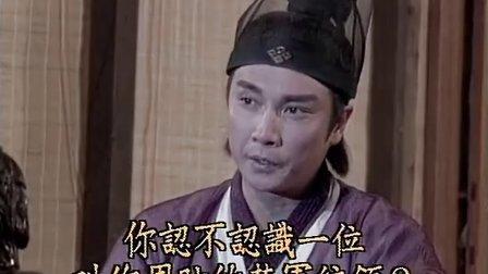 [★逍遥谷原创★][侠义见青天][08][国语中字][DVD-MKV]
