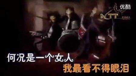 别哭了宝贝dj368阿炎视频中文dj嗨嗨网dj舞曲 高清