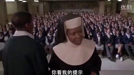 修女也疯狂2精彩剪辑
