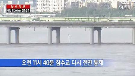 韩国美丽的大桥就这样被淹没了