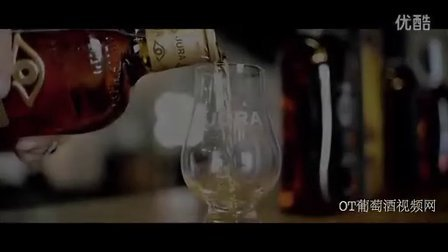 2013 Jura Whisky Festival