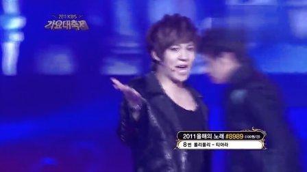【X】[超清现场]111230 U-kiss IntroNeverland 歌谣大庆典