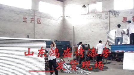 滨州市内一台烤漆房发货厂家电话0543-2249218