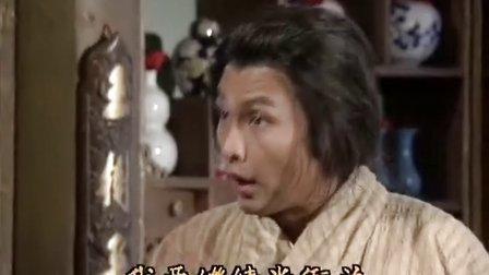 [★逍遥谷原创★][侠义见青天][36][国语中字][DVD-MKV]